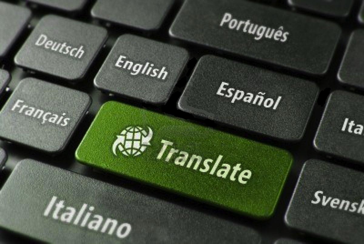 Ovjereni prijevodi